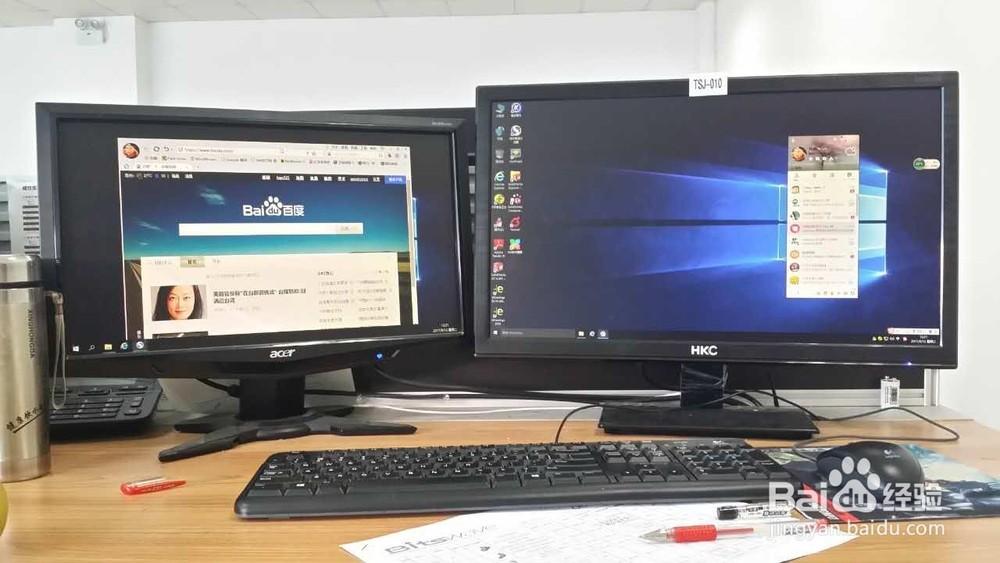 首先将电脑关机,将两个显示器的线接头电脑后面的插口上,如图 显示器
