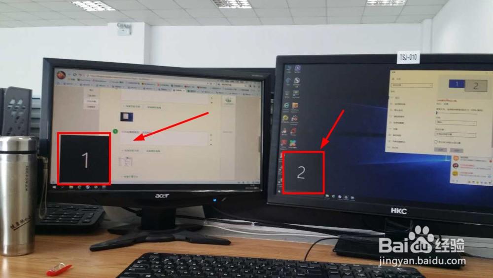 工具/原料 两个显示器 一台电脑 方法/步骤 1.