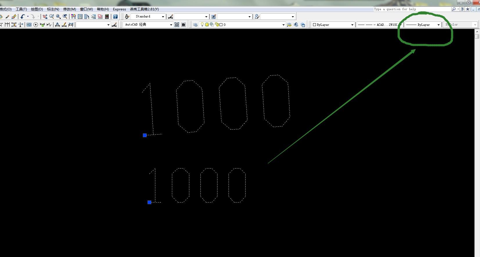 在CAD里单行文字肿么加粗cad交叉删除线图片