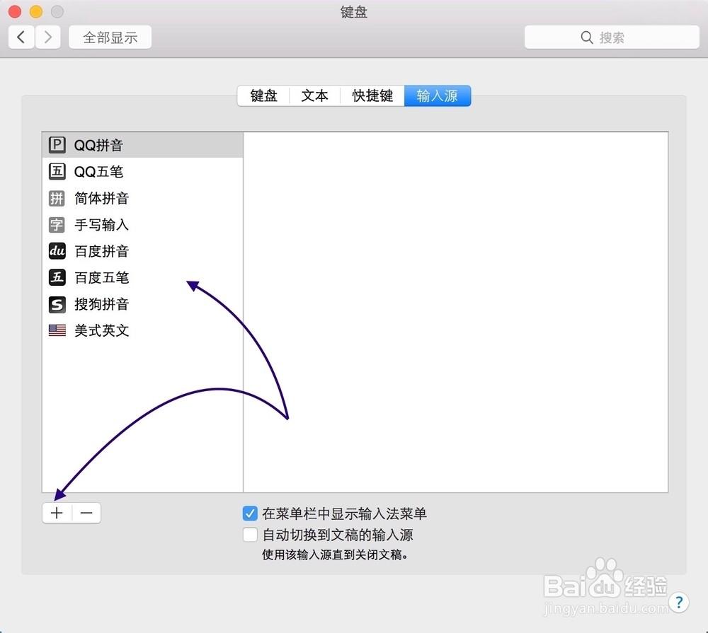 1.首先请在 Mac 电脑中打开系统偏好设置应用,如图所示  2.在系统偏好设置窗口中点击打开键盘图标,如图所示  3.在键盘设置窗口中请点击顶部的输入源一栏,如图所示  4.在输入源窗口的左侧即可看到当前系统中安装的所有输入法了,如果要添加新输入法请点击左下方的+按钮。  5.