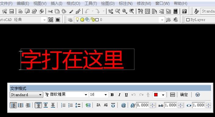 在CAD中同步、设置大小字体、图纸等器打字齿套cad颜色图片