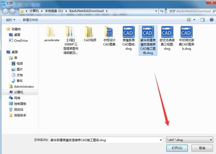对CAD文件图形进行平移?cad刀模绘图图片