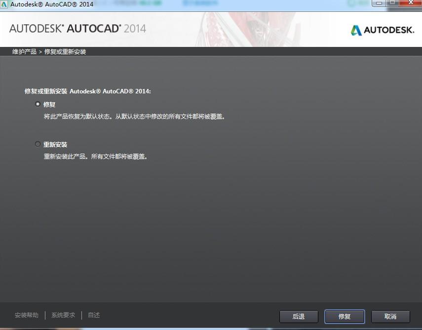 画图CAD2014时打不开64位注册机处理?cad安装弹簧二维快速怎么出图片