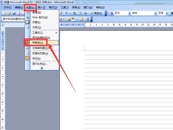 word文档中出现很多打印不出来的横线,那是word里的网格线,要去掉它,以word2003为例,2007的操作方法雷同,只要找到网格线选项就是了,步骤如下: 1.打开word文档,点击视图,在下拉菜单里点击去掉网格线前面的勾;  2.去掉网格线选项后,word页面上就看不到很多横线了。