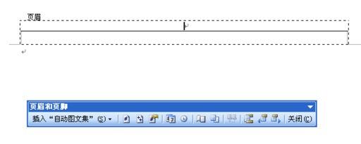 """1,点击工具栏的""""视图"""" 2,点击""""视图""""下拉出的菜单列表中的""""页眉和页脚"""