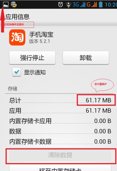 手机手机截长屏华为苹果扫描wifi允许图片
