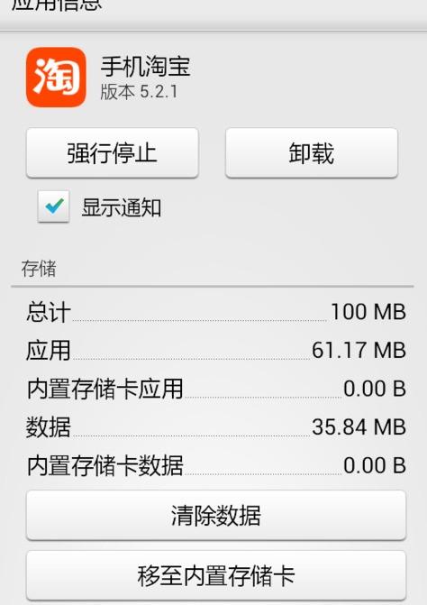 信息手机截长屏安卓v信息苹果图片