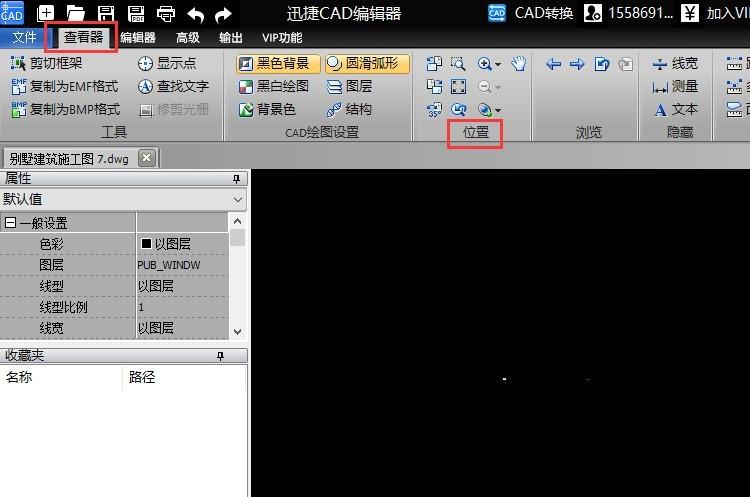 迅捷CAD编辑器中拼装CAD图纸看不到航母怎内容826模型图纸打开图片