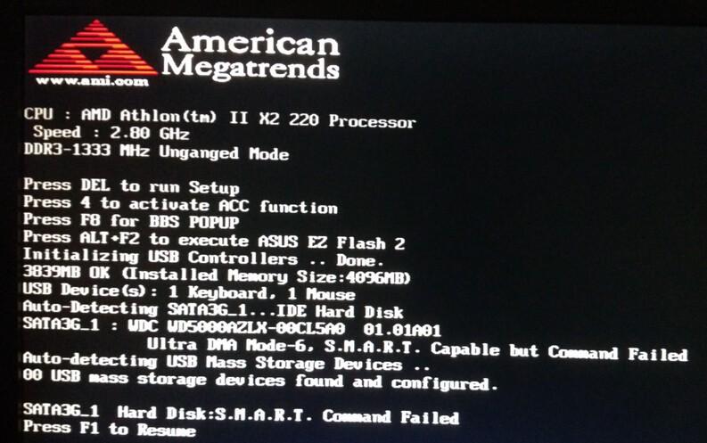 如何关闭惠普笔记本开机自开启的smart硬盘自检