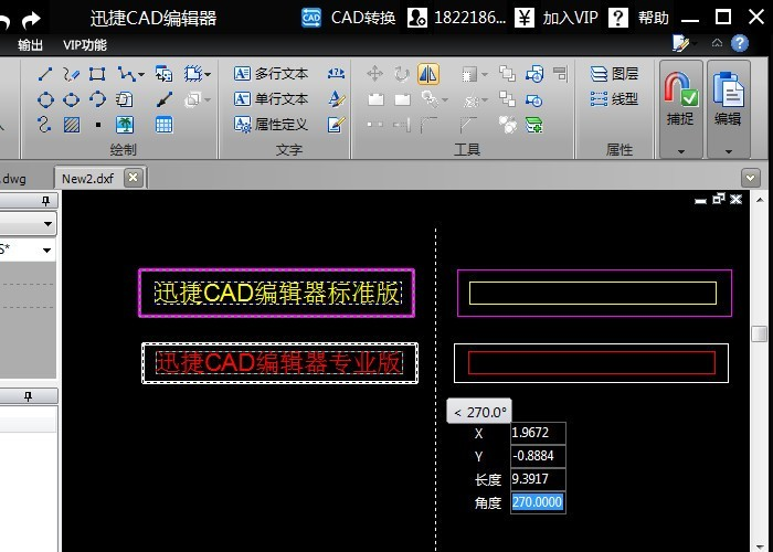 CAD文字时使镜像不反转?CAD命令镜像快cadsc怎样使用图片