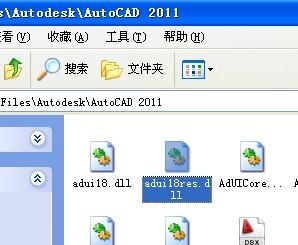 电脑已v电脑输入法就卡死是cad2014注册错误激活图片
