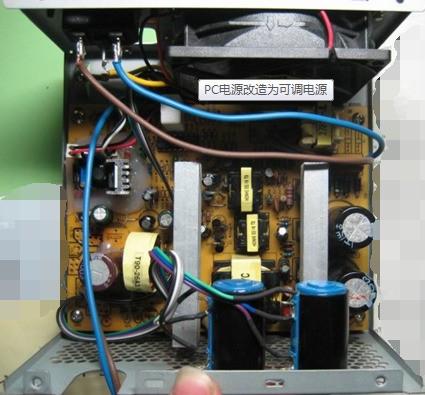 d,断开市电,按电路图纸改造tl494或ka7500b的外围元件,没用的元件