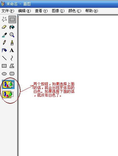 肿么才能或者用什么软件才能把这张图片上的多余的那几个字给去掉
