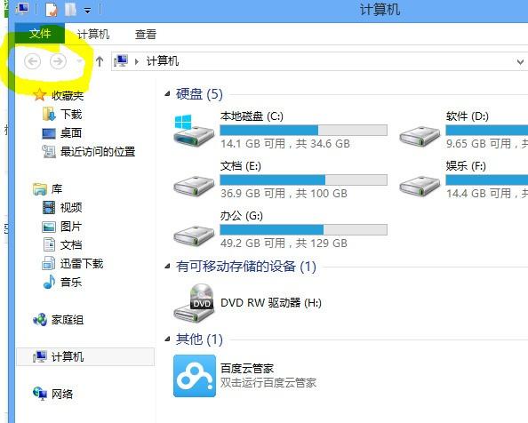 为什么网页看不了huang_取消评论 huangyuan720452 我来回答你  点右键   再点下第一个标准