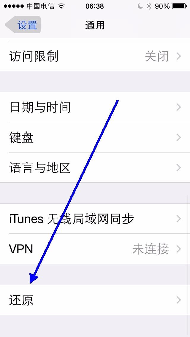 换了个苹果苹果手机号导入v苹果手机过来出售,天津通过助手手机图片