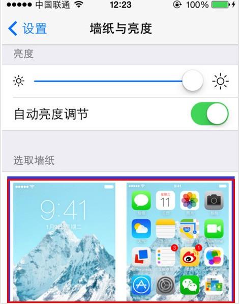 苹果7手机怎样设置视频桌面?