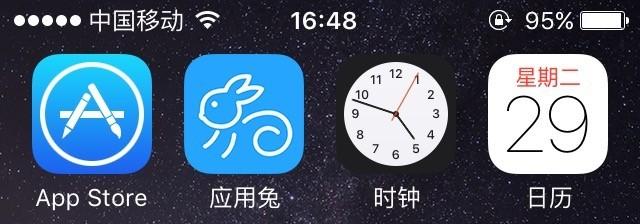 查看苹果电池循环次数: 可以通过iTools软件查看iphone电池循环次数,以苹果5S为例。 1、打开手机iTools(应用兔)应用,如下图:  2、将手机用数据线连接电脑,在手机iTools(应用兔)应用界面弹出的提示框中选择信任,如下图:  3、打开电脑iTools软件,如下图:  4、在上图中手机下方点击充电状态的绿色电池图标会弹出电池的使用情况界面,可以看到电池的循环次数,如下图: