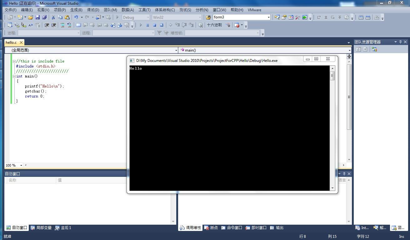 如果实在不行可以下载一个mingw32,虽然在控制台下完成编译,没有图形