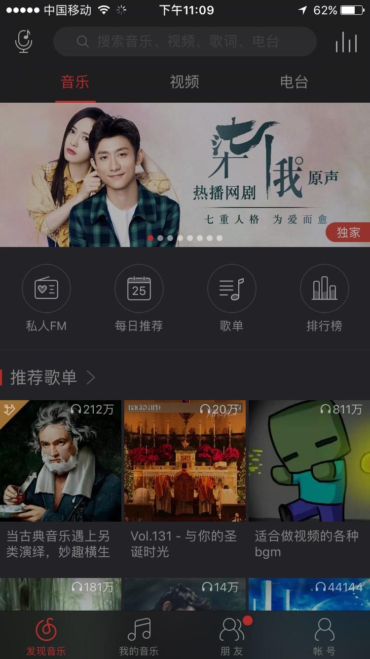 苹果音乐唱吧录完歌肿么导入QQ手机中?splashtop2安卓版图片