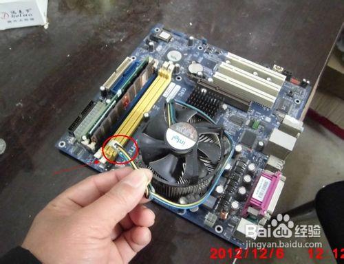 怎么样拆下电脑cpu风扇
