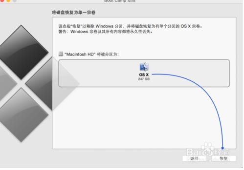 win访问mac分区_文件系统类型 mac win_win虚拟机 mac