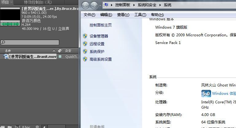 ae缺少quicktime_求采纳  nba2688 已采纳 ae缺少文件,是装了quicktime之后就成这样的