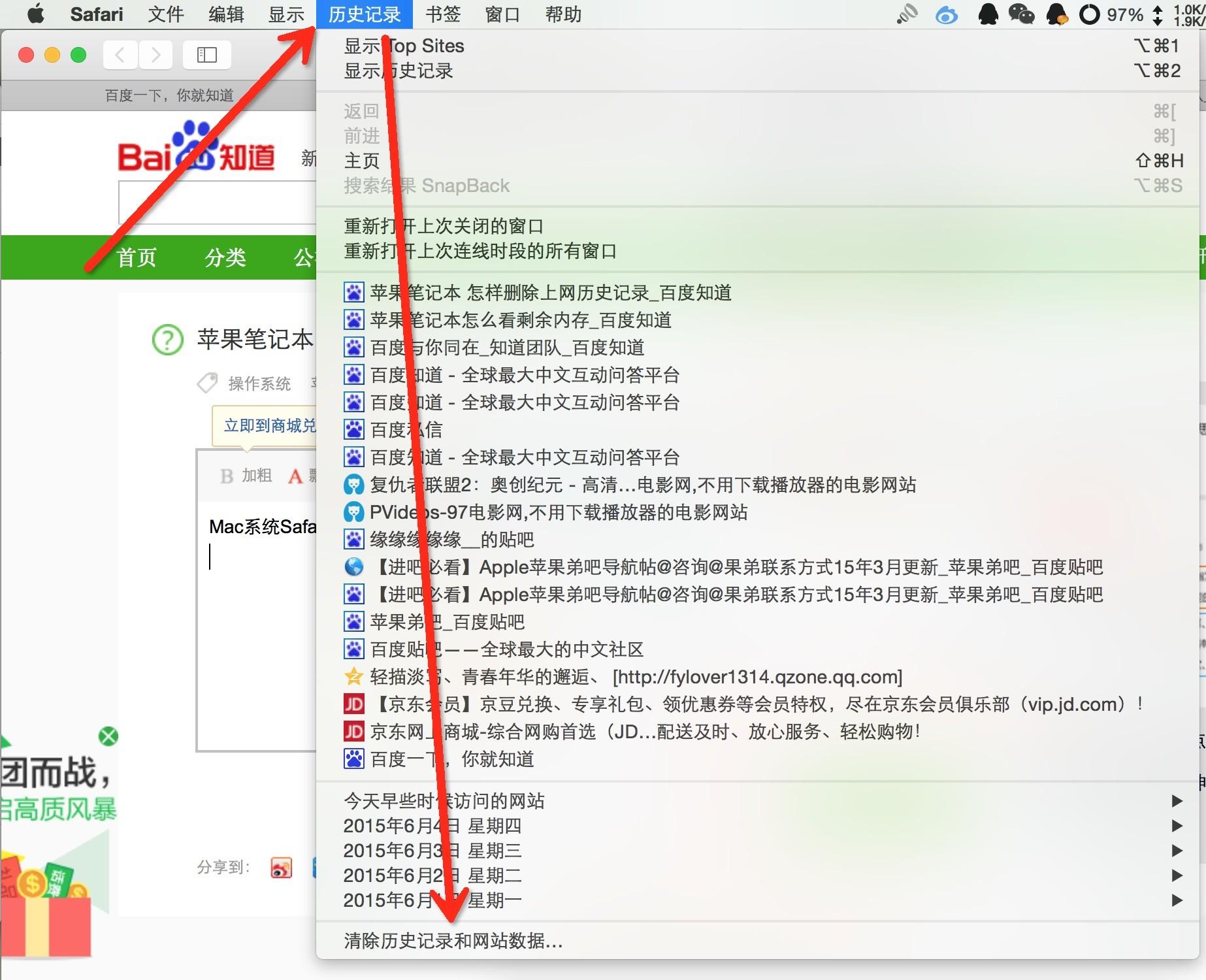 CAD的指令历史删除记录?cad面-不关系a指令体图片