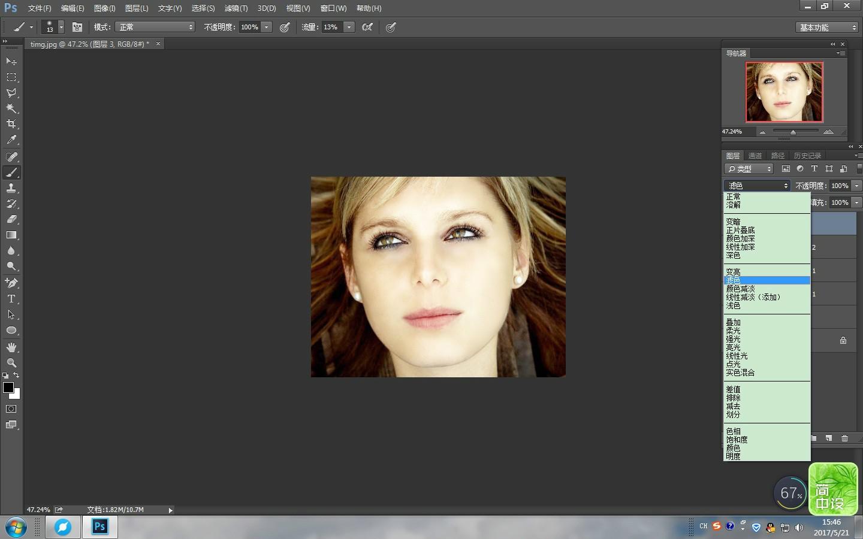 用ps软件做磨皮处理是图像后期处理重要工作之一,一般都是利用高斯模糊滤镜把人物图片整体模糊处理,再用图层蒙版,画笔涂抹完成磨皮。以Photoshop cc2014软件为例,处理斑点很多人像磨皮的方法是: 1、打开ps软件,文件--打开人像,复制图层;  2、Ctrl + Alt + 2 调出高光选区,创建曲线调整图层,分别对RGB、红、蓝进行调整,调亮肤色;  3、Ctrl + Alt + Shift + E 盖印图层,打开滤镜--模糊--高斯模糊;  4、按住Alt键,用鼠标点击图层面板下面