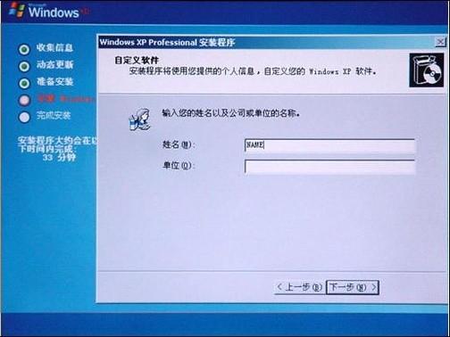 华硕笔记本怎么用光盘重装win7系统?