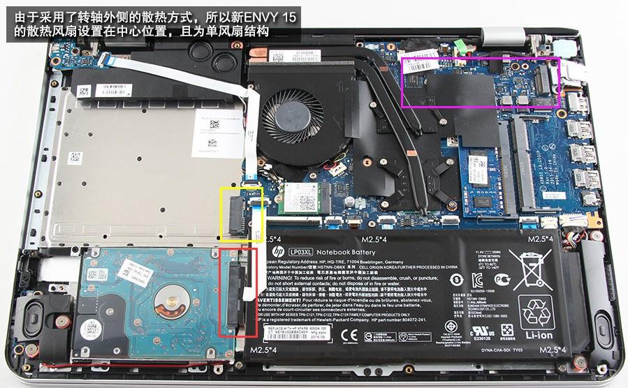 戴尔e6510笔记本主板上的硬盘接口是不是sata3的?