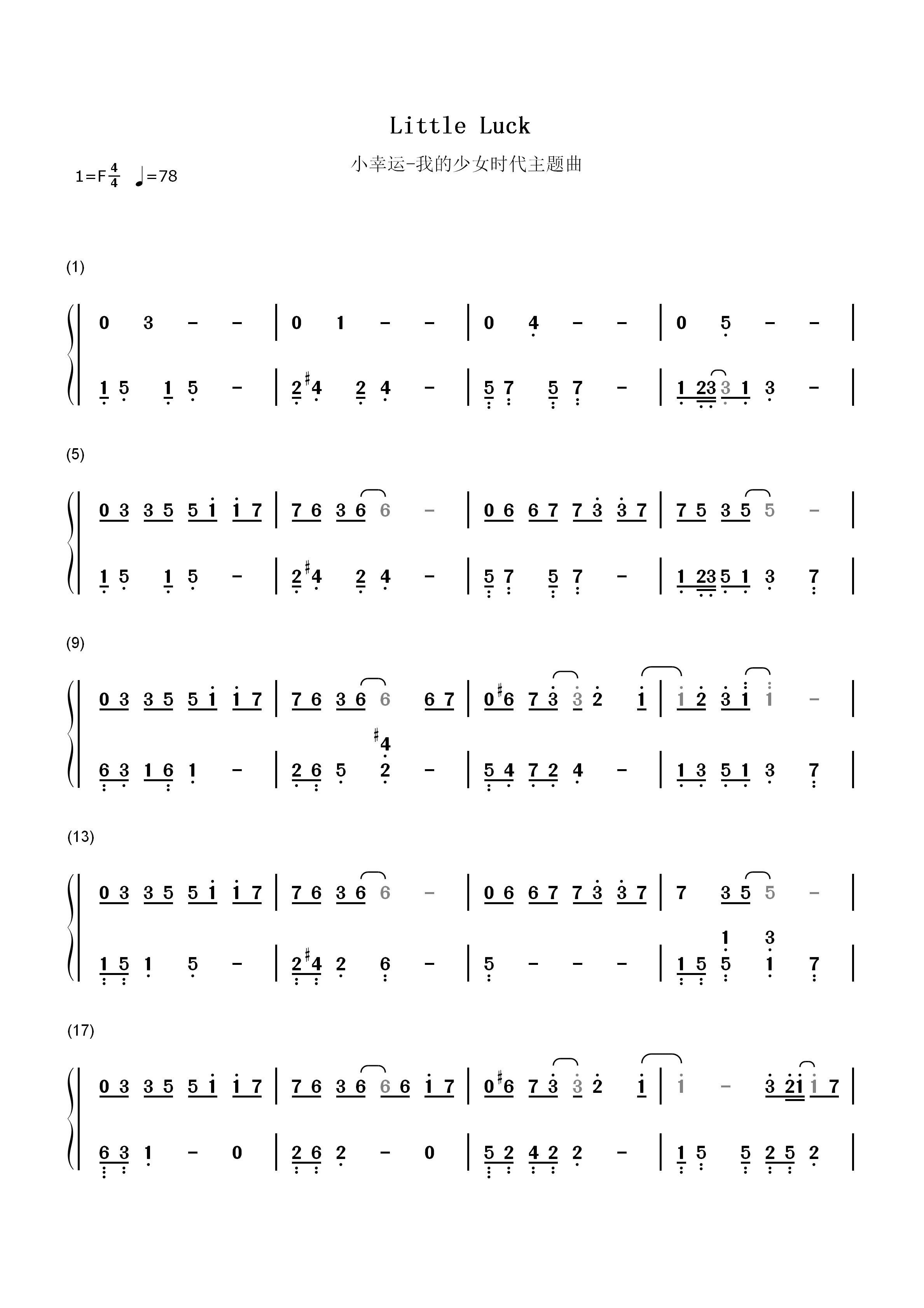 以下是小幸运双手钢琴简谱第一页预览,如需全谱请留邮箱,采纳后即发.