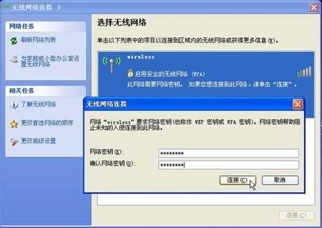 聯想筆記本無線網絡連接不可用_聯想筆記本無線網絡連接不可用