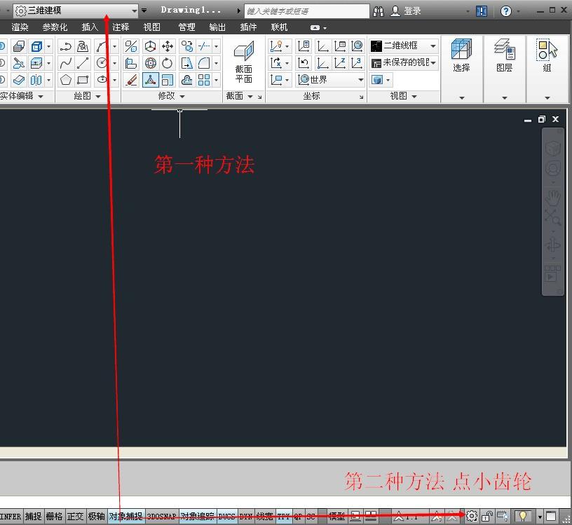 cad2010工具栏螺栓的都成新的了,有的找cad画怎么界面中图片
