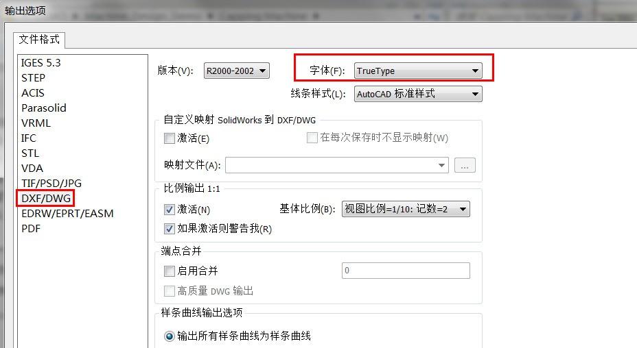CAXA转成CAD后问题字体cad2010插入如何块图片