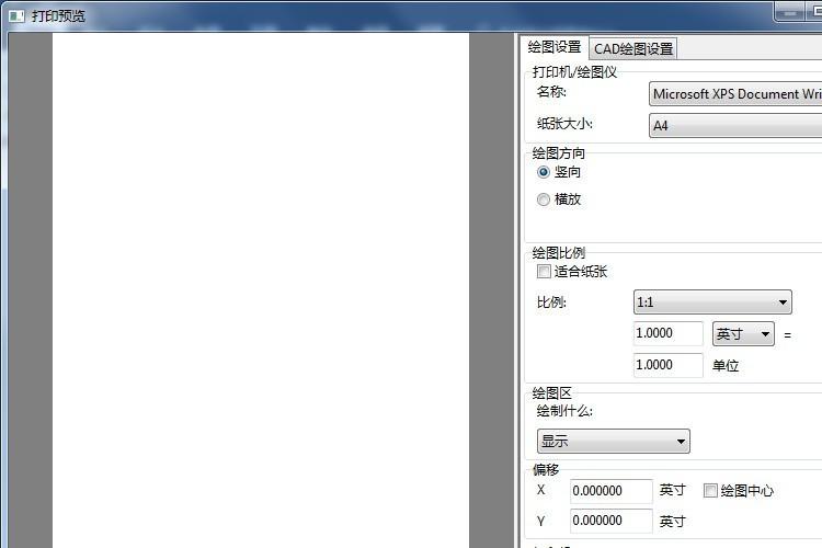 CAD预览打印是图纸?打印时让空白电缆井图纸图片