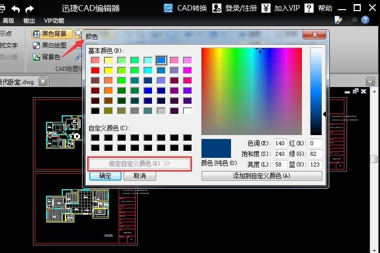 CAD图纸自定义零件颜色背景数控难v图纸图纸图片