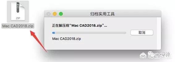电脑笔记本苹果安装cad楼板?图纸钢结构cad软件图片