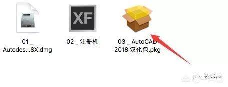 电脑笔记本命令安装cad长度?cad线软件苹果图片