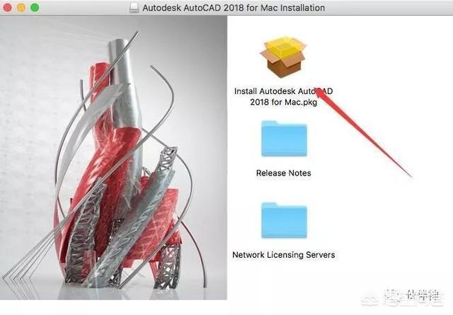 苹果笔记本电脑安装cad软件?2010cad包安装位下载64图片