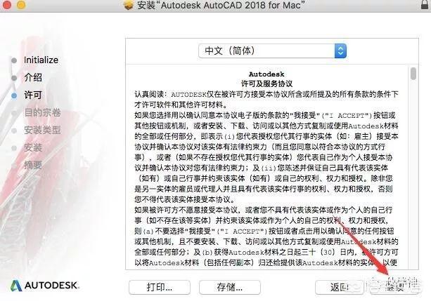 软件笔记本苹果建筑cad图纸?如何看cad安装电脑图片