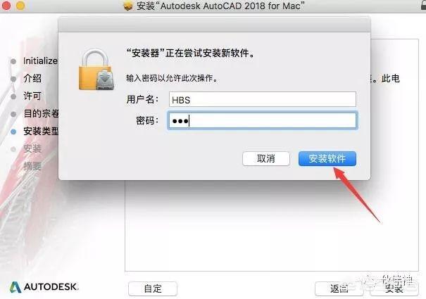 电脑笔记本苹果安装cad软件?cad版万能图片