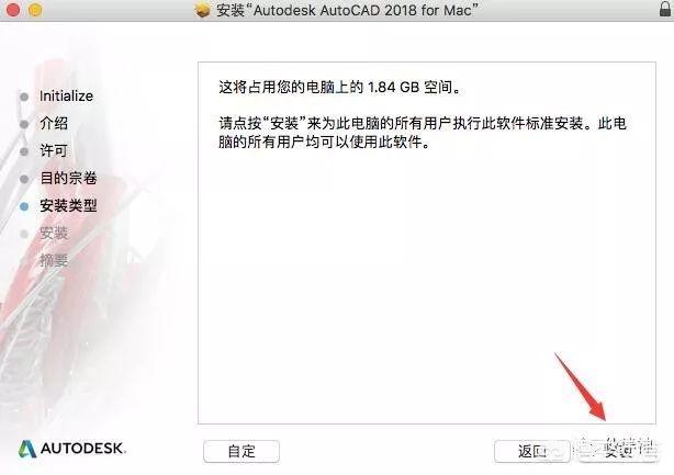 比例笔记本苹果安装cad电脑?cad如何v比例软件标注中图片
