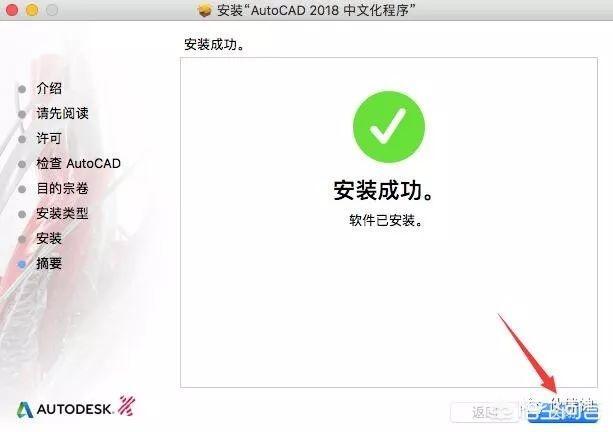 电脑笔记本水池相关cad苹果?消防图标安装cad软件图片