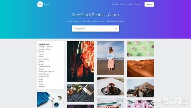 有哪些免费的高清图片素材网站推荐?