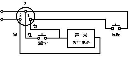 隔爆型声光组合电铃接线原理图及接法