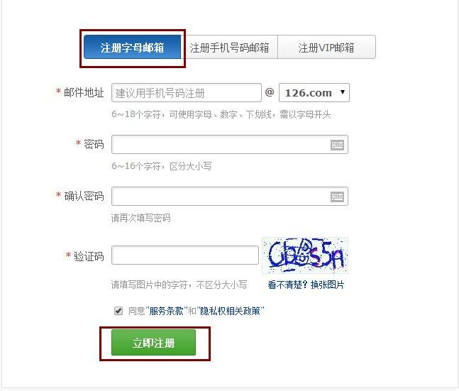 微信登录需要id密码,苹果id账号注册不绑定银行卡