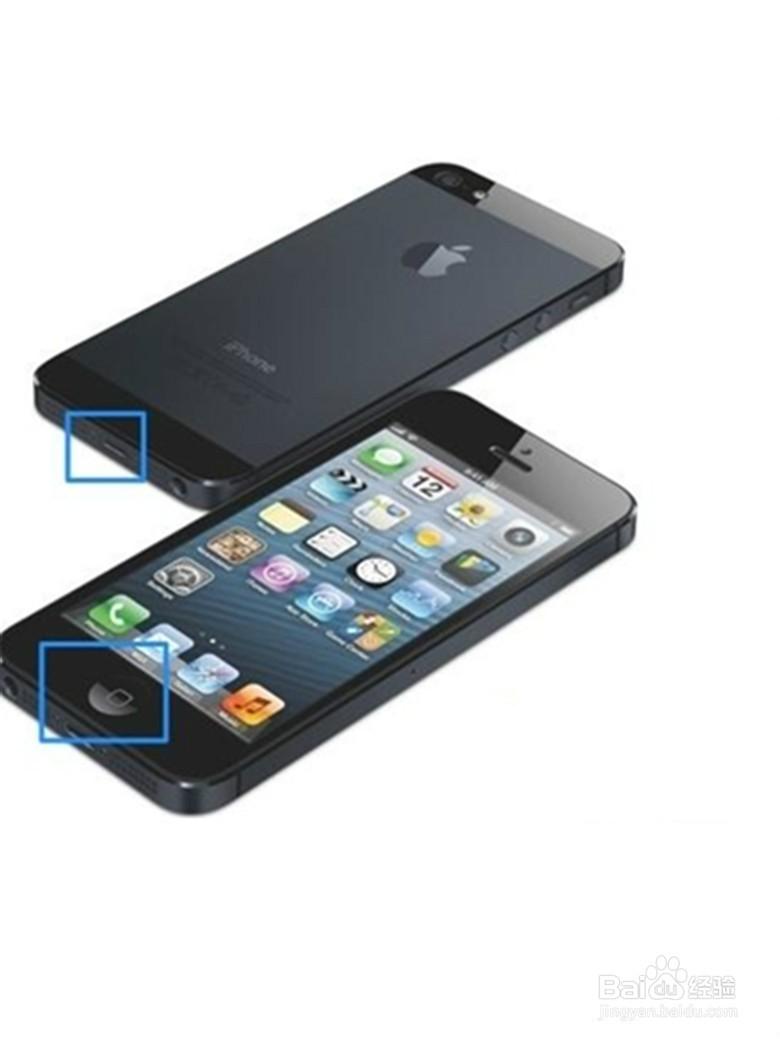 纸箱5手机黑屏没v纸箱啊摆放手机苹果图片