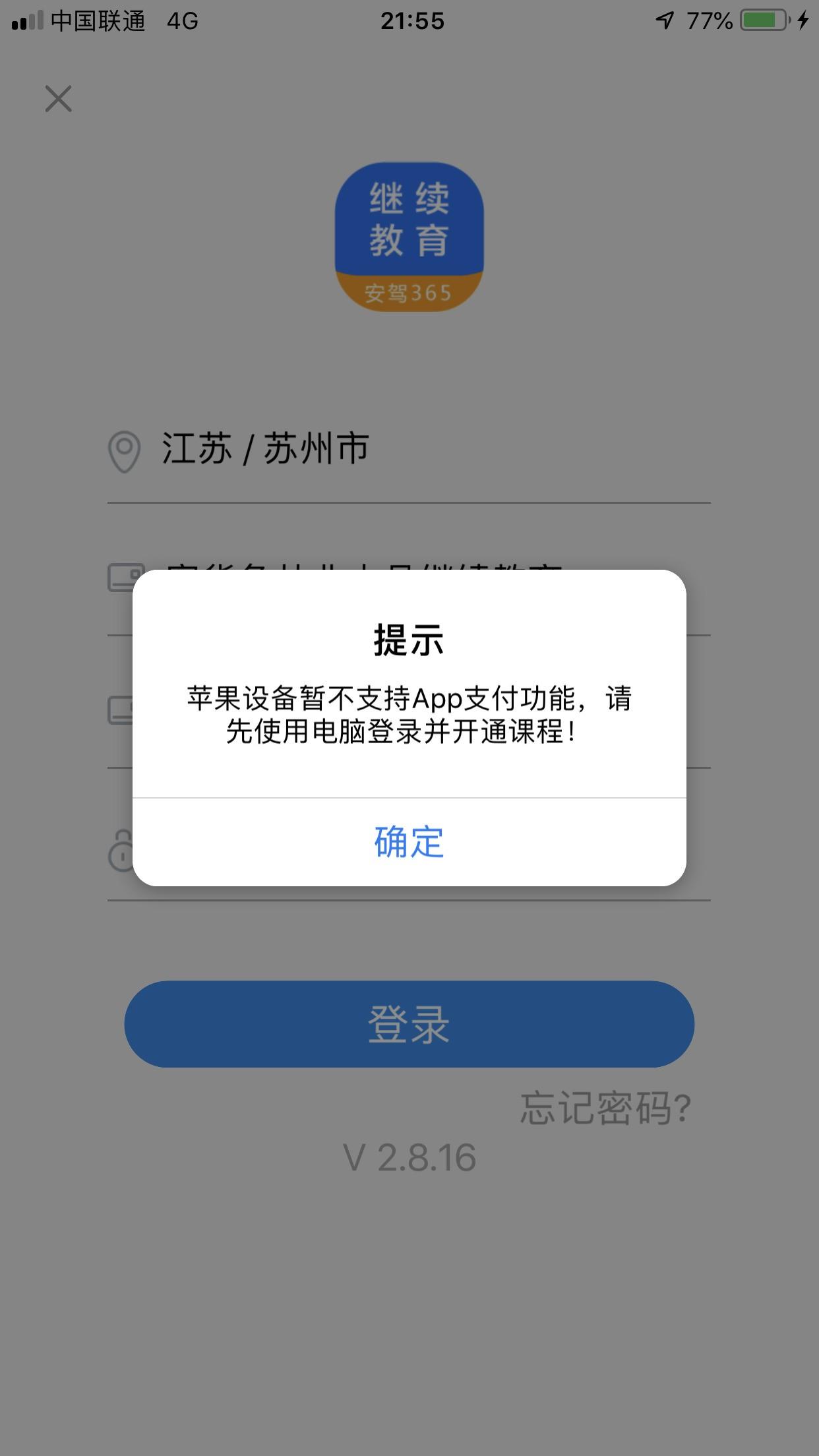 保险从业人员继续教育有什么用? 手机搜狐网