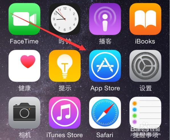app开关按钮图标素材