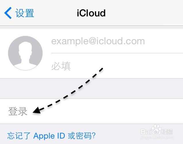 iphone6plusqq一直掉线以前的iphone华为和iphone7图片